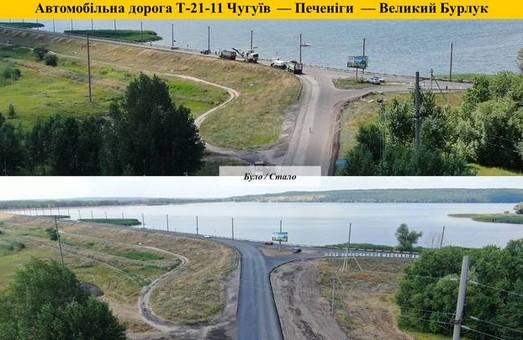 Как продвигается ремонт дороги Чугуев – Печенеги – Великий Бурлук (ФОТО)