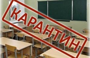 «Красная зона» на Харьковщине: школы снова перевели на дистанционку