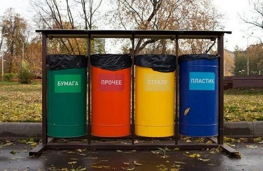 Харьковчане просят мэрию установить баки для отдельного сбора бытовых отходов
