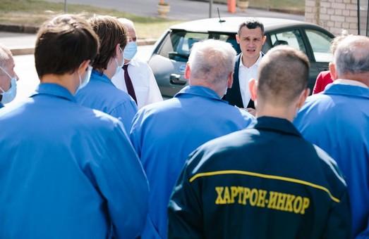 «Кремниевая», «силиконовая» или «харьковская»: Алексей Кучер посетил завод «Хартрон»