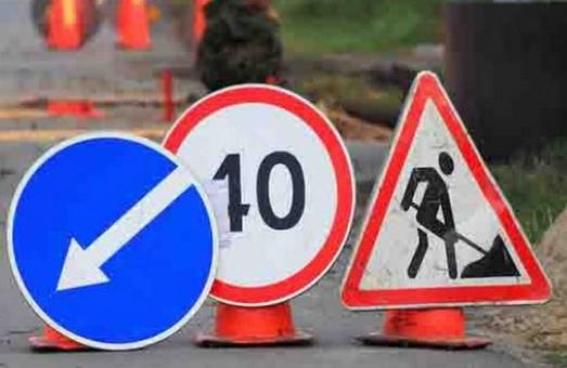 На улице Сумской на неделю ограничат движение транспорта