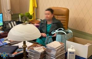 Глава Харьковского окружного административного суда попалась на передаче взятки – СБУ