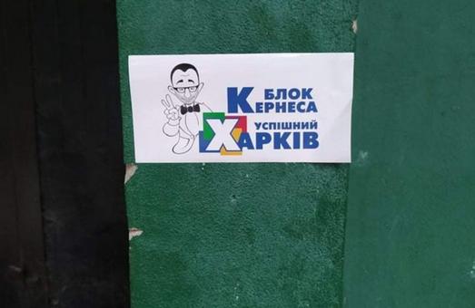 Терехов пообещал «работать для людей». Кого выдвинул в мэры «Успешный Харьков»