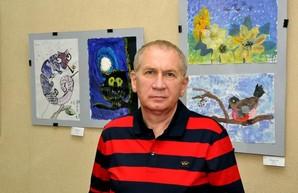 Харьковчан приглашают на встречу с автором выставки «Большое плавание по океану мечтаний»