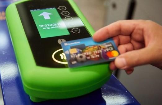 Харьковчане смогут оплатить проезд в метро банковской картой