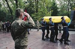 В Харькове простились с Виталием Вильховым, погибшим в результате падения самолета Ан-26