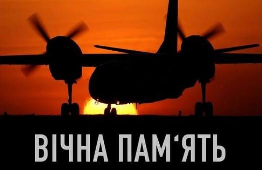 Крушение Ан-26 под Харьковом: в ГБР опровергли версию об отказе двигателя