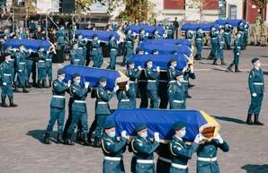 В Харькове простились с военными, погибшими в результате катастрофы самолета Ан-26
