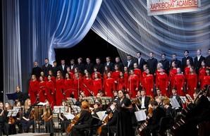 Концерты «Харьковских ассамблей» пройдут в режиме онлайн-трансляций