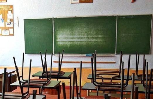 На Харьковщине школы уходят на каникулы с 15 октября