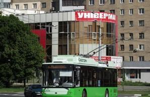 Два харьковских троллейбуса сегодня изменят маршруты движения