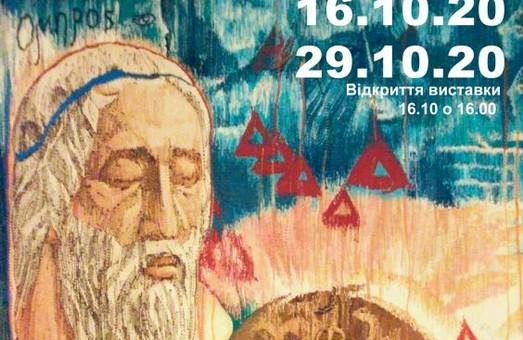 В Харькове откроется выставка, посвященная дням греческой культуры