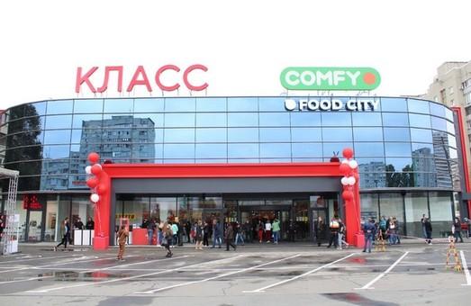 В Харькове на Алексеевке после реконструкции открылся супермаркет «КЛАСС»