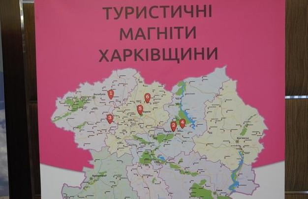 COVID-19: На Харьковщине сфера туризма области активизировала направление виртуальных экскурсий