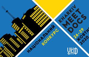 4-й Международный кинофестиваль Kharkiv MeetDocs из-за усиления карантина в Харькове состоится в онлайн-формате