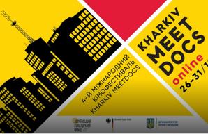 Международный кинофестиваль Kharkiv MeetDocs начал свою работу в онлайн-формате