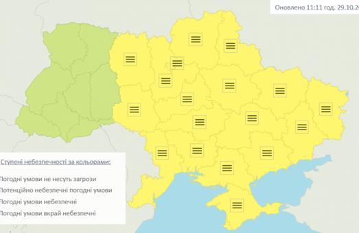 Харьковская область угодила в желтую зону: объявлено штормовое предупреждение