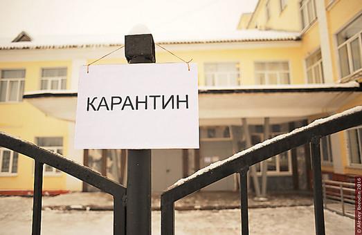 «Красная» зона: с понедельника харьковские старшеклассники будут учиться дистанционно
