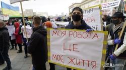 Харьковские рестораторы пикетируют ХОГА, требуя снизить налоговый пресс во время карантина (ФОТО)
