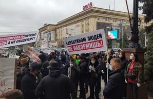 Харьковские рестораторы пикетируют ХОГА
