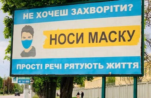 В Харькове работу кафе и ресторанов продлили на два часа – ХОГА
