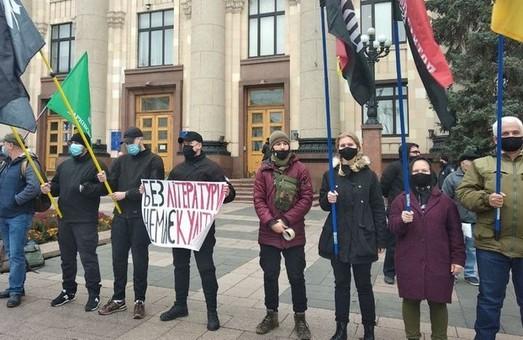 Без литературы нет культуры: под ХОГА прошла акция в поддержку украинского языка