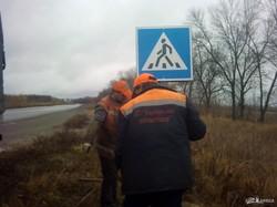 На дорогах Харьковщины продолжается ямочный ремонт: отчет САД за неделю (ФОТО)