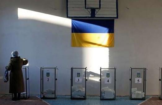 Местные выборами: названы мэры городов в Харьковской области