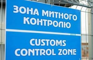 В Харькове прекратила деятельность Слобожанская таможня