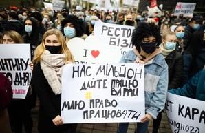 Рестораторы Харькова обещают свою «черную пятницу, 13»