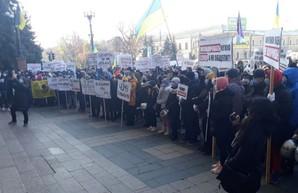 В Харькове проходит акция против карантина выходного дня