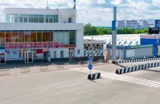 Два крупных рынка в Харькове поменяли график работы
