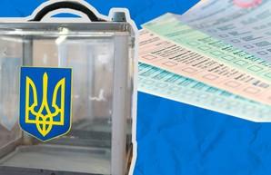 В Харькове суд вновь признал недействительным протокол городской ТИК