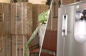 В областные больницы Харькова распределили кислородные концентраторы