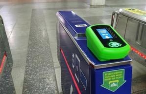 В Харькове еще на двух станциях можно не заморачиваться с E-ticket