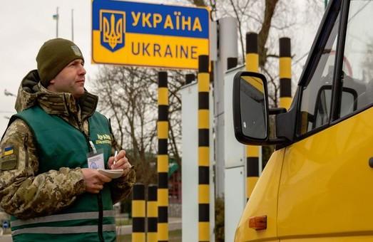 Таможенную декларацию в Харькове можно оформить в автоматическом режиме