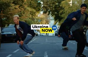 В какую Украину верит молодежь: стартует масштабный флешмоб Ukraine NOW