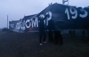 В Харькове произошли столкновения у Мемориала жертвам Голодомора