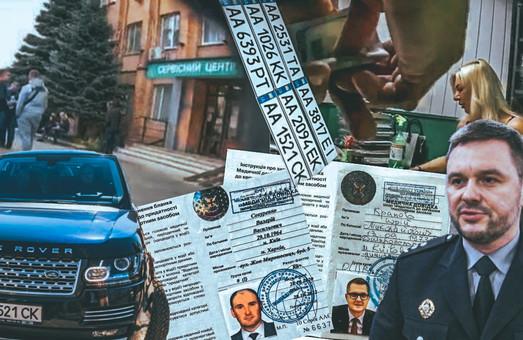 Круговая порука в МВД: в Харькове можно получить «левый» госномер на авто Зеленского или медсправку на Баканова (ВИДЕО)