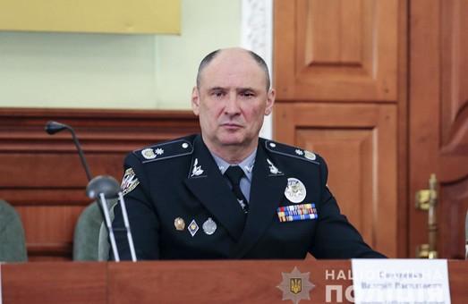 Уволен начальник харьковской полиции