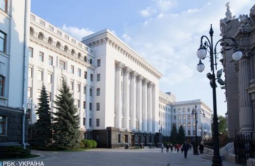 Офис президента запускает программу на новые выборы мэра Харькова