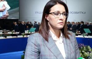Зеленский назначил новую замглавы Офиса президента