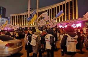 ФОПы взяли штурмом концерт «Квартала-95»