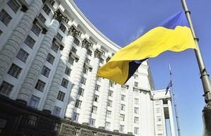Кабмин узаконил «распродажу» Украины