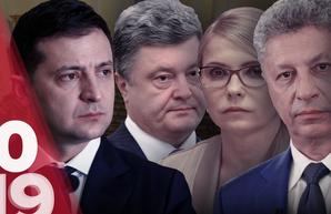 Стало известно, каким политикам и политсилам украинцы доверяют больше