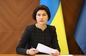 Стало известно, сколько получает генпрокурор Украины