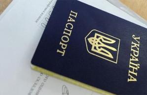 В Украине пластиковые паспорта в скором времени вытеснят документы старого образца