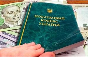 В Украине вырастут налоги