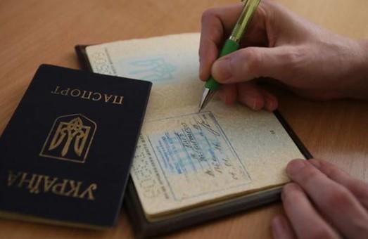 В 2021 году в Украине планируют перейти на электронную регистрацию места жительства