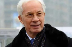 Евросуд снял санкции с Николая Азарова